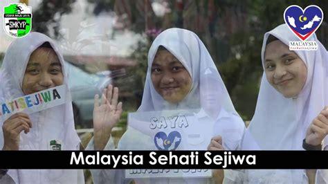 lagu tema hari kebangsaan 2014 lagu tema hari kebangsaan hari malaysia 2016
