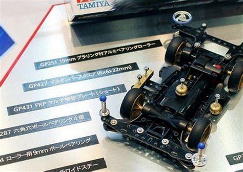 Brake Set Rep Tamiya Ar Chassis tamiya 18701 1 32 aero avante ar chassis