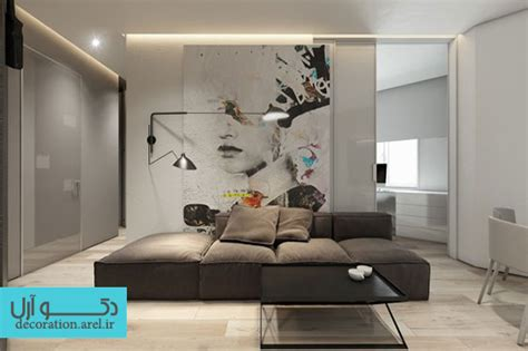 Artistic Living Room by