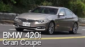 2014 bmw 420i gran coupe試駕 機能與跑格兼具
