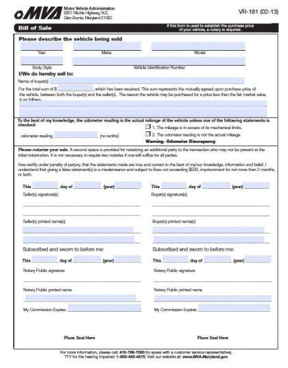 free maryland dmv vehicle bill of sale vr 181 form