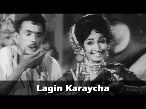 dance tutorial on navrai majhi full download hot manasi moghe and deepali vichare speak