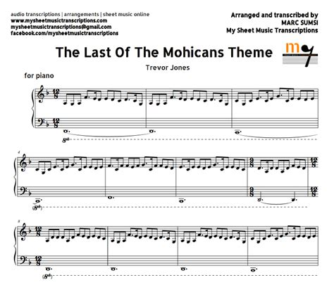 theme song last of the mohicans the last of the mohicans theme trevor jones sheet music
