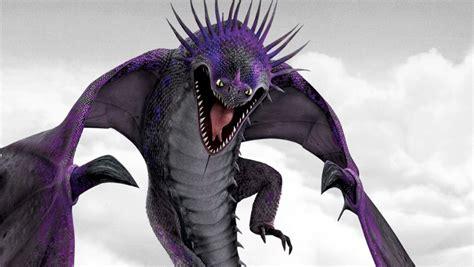 skrill dragonpedia train dragon
