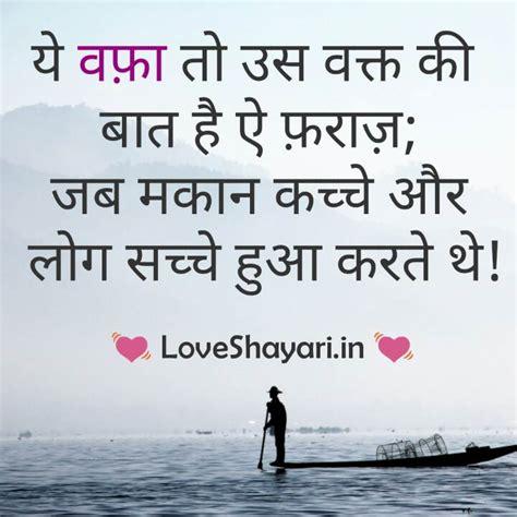 best urdu sher sher o shayari shayari shayari best
