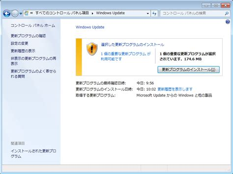 windows update error 0x8024401c on windows 81 pc youtube やまひで日誌 187 windows update にて error code 20000009 が出る場合はドライブ