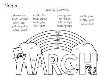 March Color By Sight Word Color By Number One Marching With Picture