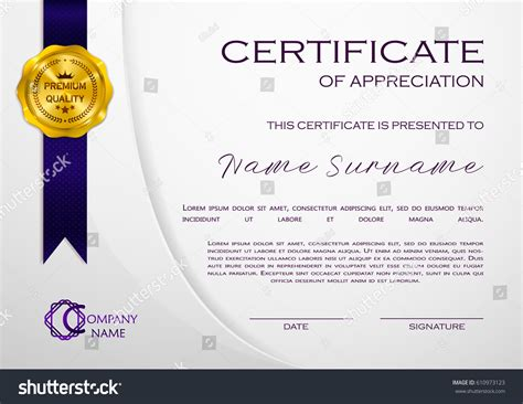 qualification certificate appreciation minimalist design