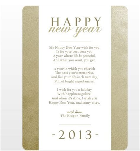 new year s card wording from purpletrail