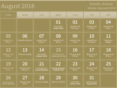 Calendar 2018 Hindu Tithi August 2018 Hindu Calendar With Tithi For Ashadh Shravan