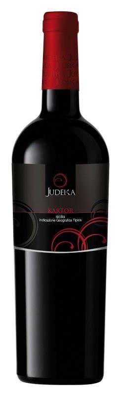 light sicilian red wine sicilian wine red kartor products italy sicilian wine red
