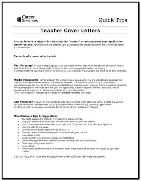 sle cover letter for teachers aide with no experience