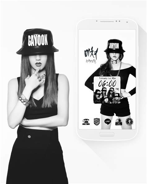 kpop theme iphone exclusive download 4minute s mobile theme win crazy