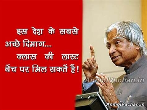 Quotes In Hindi On Girl Education