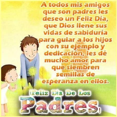 dramas para el dia de los padres cristianos mensajes cristianos por el dia del padre para un hermano