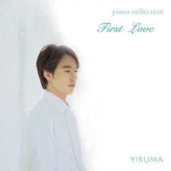 download mp3 album yiruma first love yiruma piano collection yiruma last fm