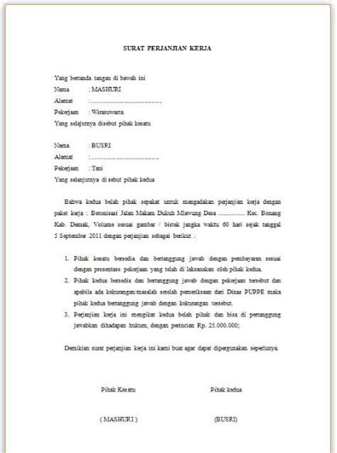 contoh surat perjanjian kerja mfc