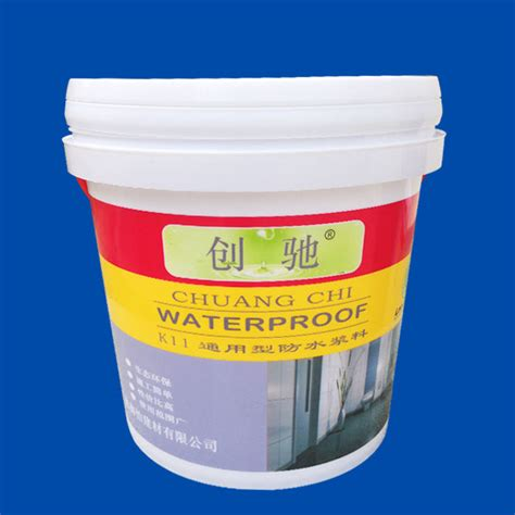 Cat Waterproof Acrylic Emulsion Paint 18kg 18kg waterproof paint drum anhui leilei plastic industry co ltd