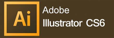 adobe illustrator cs6 not responding when opening serial numbers