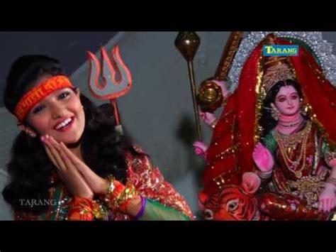 full hd video download bhojpuri full download bhakti bhojpuri hd video