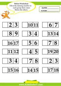 17 best ideas about 1st grade math worksheets on pinterest