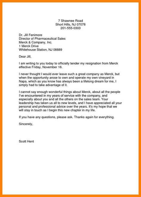 decent up letter business letter sles 12 resignation letter