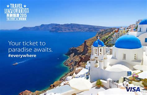 Travel Giveaways - visa promotions at travel revolution fair