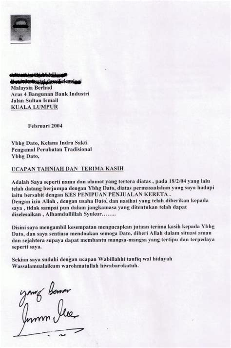 Contoh Surat Keterangan Sakit Buatan Sendiri by Isteri Terkena Sihir Perubatan Islam Kelana Sakti
