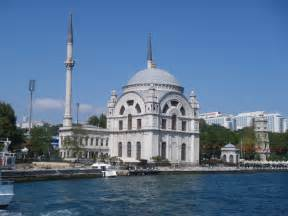 Mosque In Islamic Mosques Islamic Historical Mosques Islam Mosques