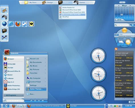 pc themes number download aston 2 0 3 free download review at shareware