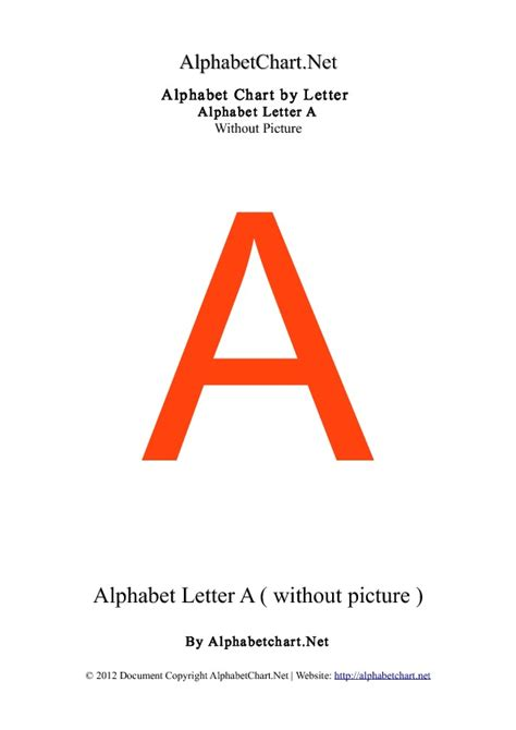 printable extra large alphabet letters 7 best images of large colored printable capital letters