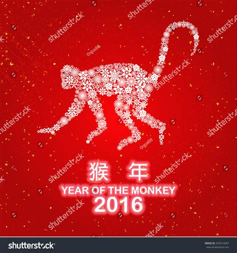new year 2016 zodiac images happy new year 2016 zodiac year of the