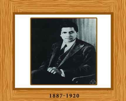 ramanujan biography in hindi pdf srinivasa ramanujan juayrasarkar