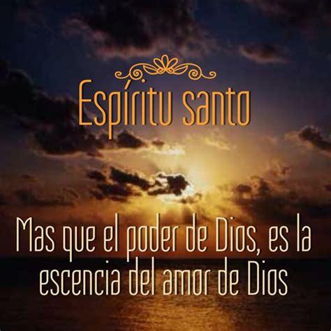 imagenes de dios jesus y espiritu santo espiritusanto mas que el poder de dios es la esencia del