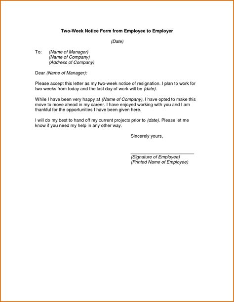 6 how to write a two weeks notice letter lease template