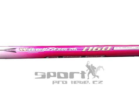 Raket Lining N60 badmintonov 225 raketa li ning n60 sport pro tebe