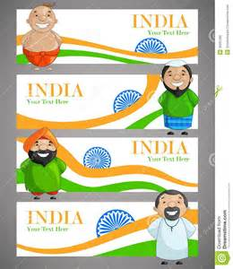 Religion Diversity In India Essay by Unity In Diversity Stock Photography Image 36501282