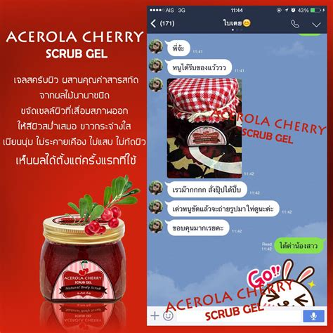 Acerola Cherry Scrub By Littlebaby review acerola cherry scrub gellittle baby