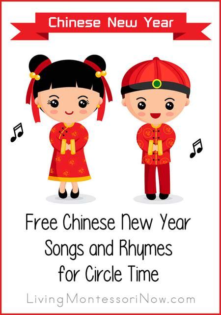 new year song child free new year songs and rhymes for circle time