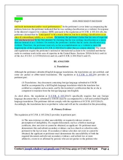 rfe response cover letter examining lozada and ineffective assistance of counsel