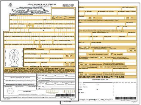 ds 11 new passport application form u s passport support