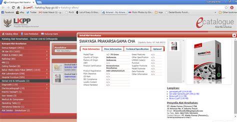 E Katalog Alat Kesehatan 2015 Pt Swayasa Prakarsa