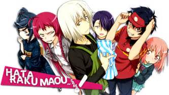 Hataraku Maou Sama Light Novel Hataraku Maou Sama Season 2 Release Date Otaku Giveaways