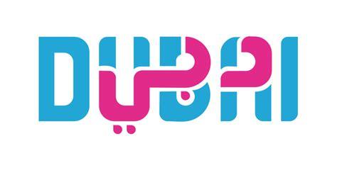 design logo dubai the division dubai new logo for dubai