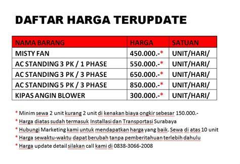 Ac Portable Hartono Surabaya sewa fan cooling fan ac portable standing