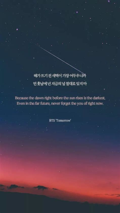 cute  uploaded  user change ipad background bts wallpaper lyrics bts quotes bts lyrics