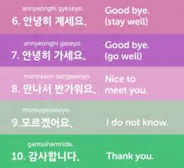 15 korean phrases you should learn the arrival