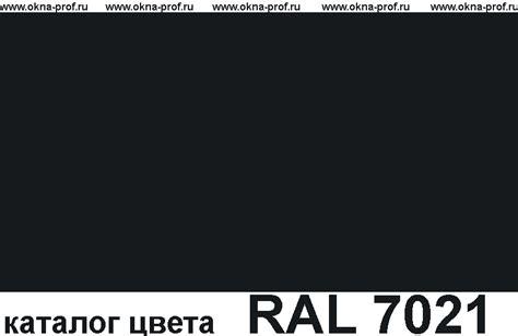 Match Paint Color ral 7021 7021