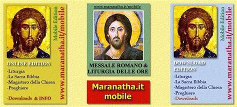 maranatha mobile di www maranatha it maranatha it quot mobile quot messale