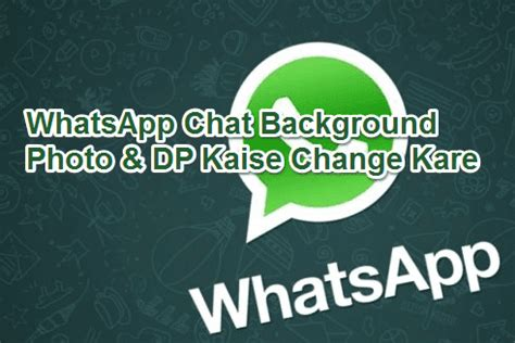 whatsapp wallpaper tricks whatsapp chat background photo or profile photo kaise